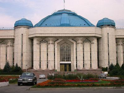 Central State Museum of the Kazakh Republic, Almaty