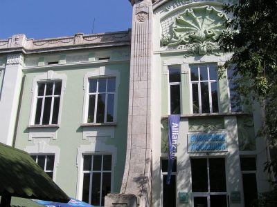The Aquarium and the Black Sea Museum