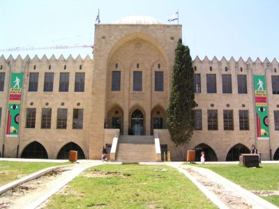 Old Technion Building, Haifa
