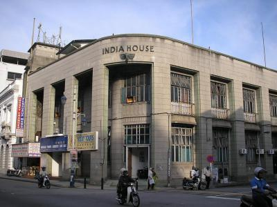 India House, George Town
