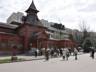 State Museum of National Musical Instruments, Almaty