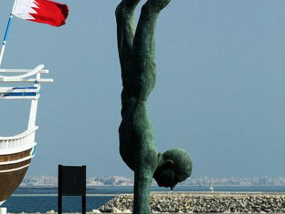 Pearl Diving Monument, Manama