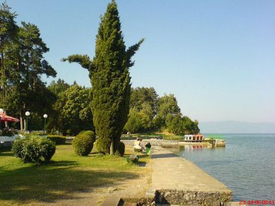 Waterfront Park, Ohrid