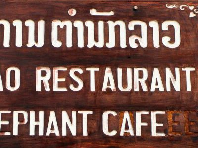 Three Elephants Cafe, Luang Prabang