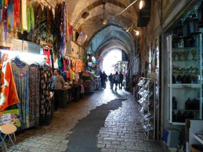 Cotton Merchants' Gate and Market, Jerusalem