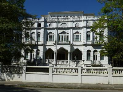 White Hall, Port of Spain