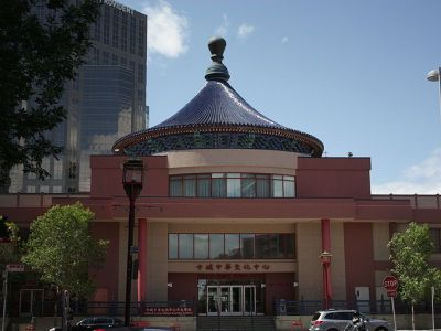Chinese Cultural Centre, Calgary