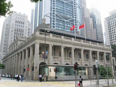 Colonial Buildings In Central Hong Kong Hong Kong Hong Kong