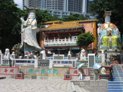 Kwun Yan Shrine, Hong Kong