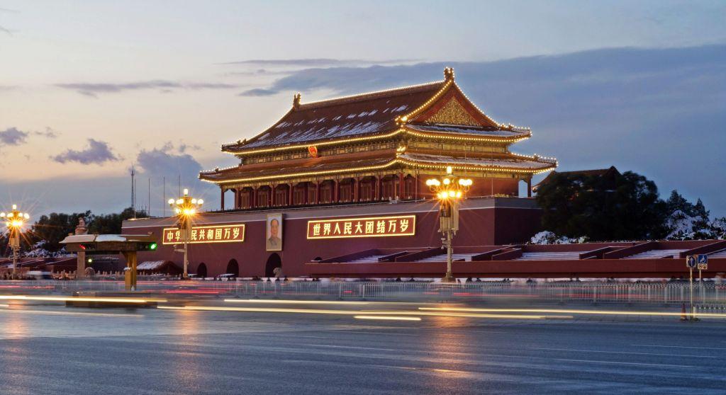Self Guided Walking Tours Beijing