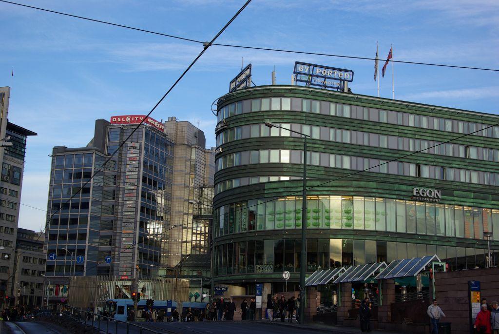 Oslo City Shopping Center, Oslo