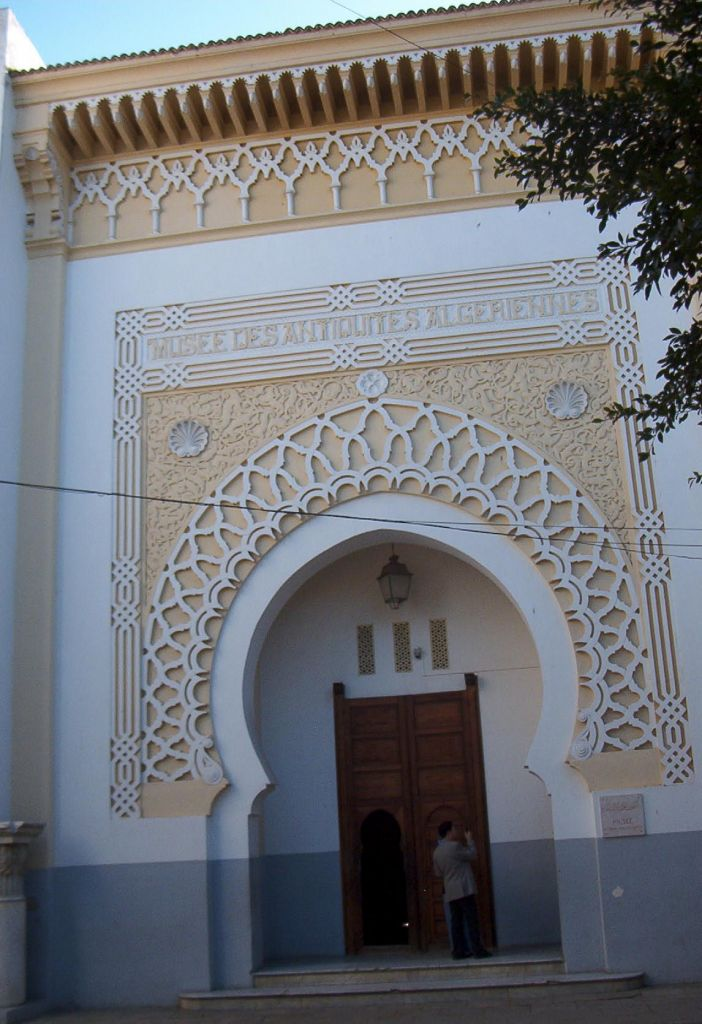 National Museum Of Antiquities And Islamic Art Alger