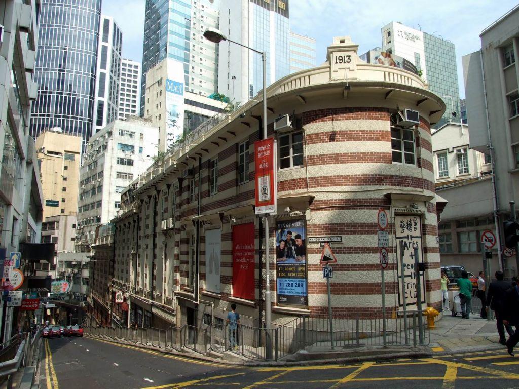 Old Dairy Farm Depot Hong Kong
